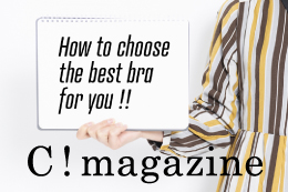 C ! magazine