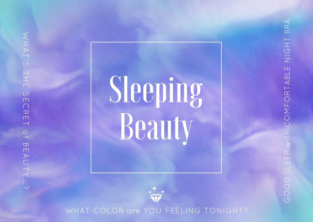 SLEEPING BEAUTY/美しさの秘訣は質のよい眠り