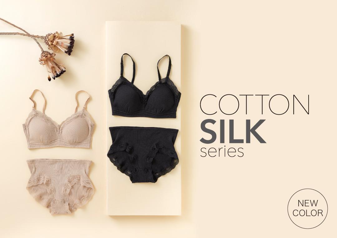 コットンシルクシリーズ/COTTON SILK series