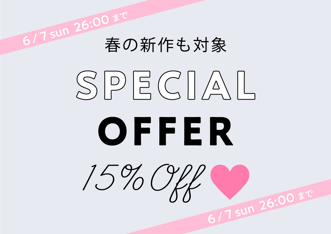 SPECIAL-OFFER_PC