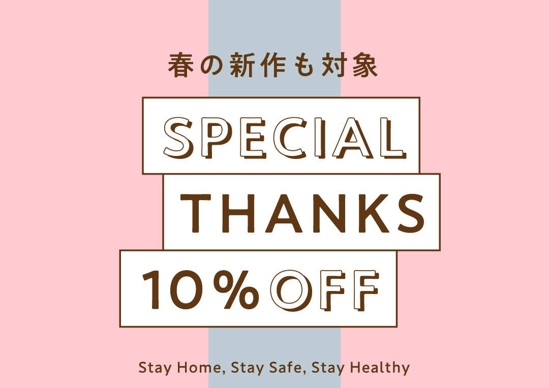 SPECIAL THANKS 10%OFF_PC