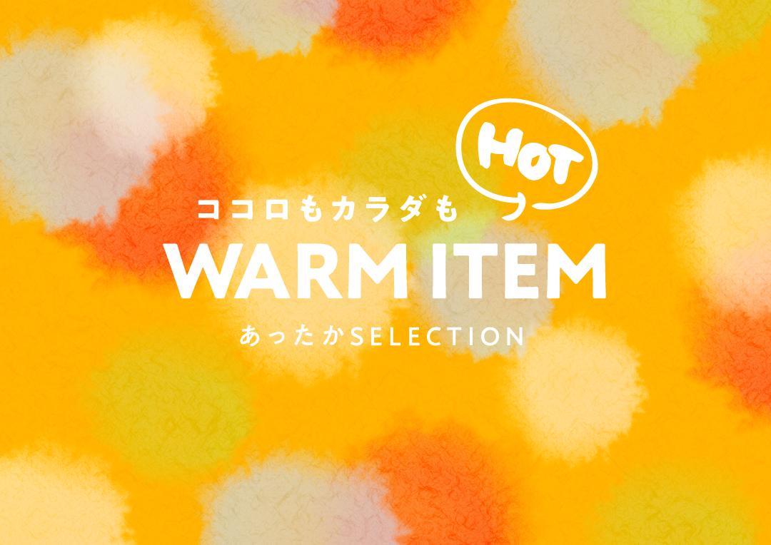WARM ITEM